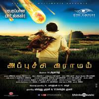 appuchi gramam tamil movie mp3 songs free download