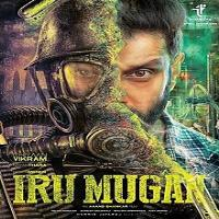 Iru Mugan 2016 Mp3 Songs Free Download Tamildada Isaimini Kuttyweb