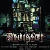 irumbu thirai tamil movie free download