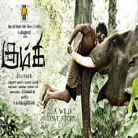 Kumki (2012) hd tamil movie video song promo #3 youtube.