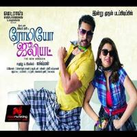 New tamil hd video song 2015 youtube.