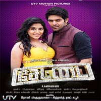 settai mp3 compressed songs