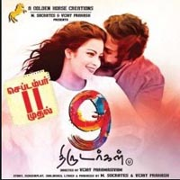 9 Thirudargal