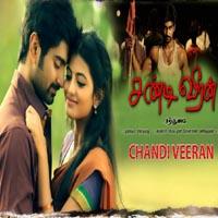 Chandi veeran 2015 mp3 songs free download kuttyweb   isaimini.