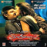Tamil songs download