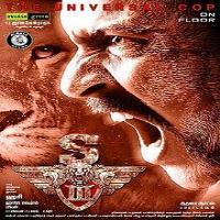 3(moonu) tamil songs free download | dhanush's 3 mp3 songs 2011 tamil.