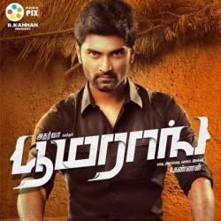 Vaaranam aayiram tamil movie songs free download.