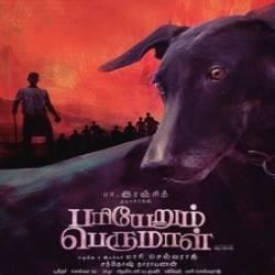 pariyerum perumal 2018 mp3 songs free download tamilanda