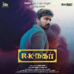 download tamil songs mp3