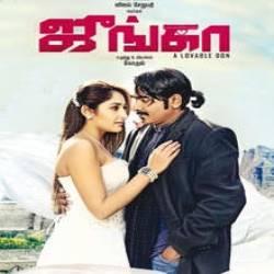 junga movie download