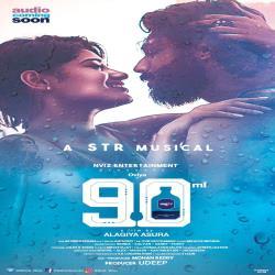 tamil album songs 2019 mp3 download