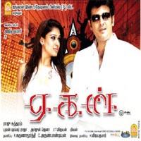 Download sathyam tamil movie.