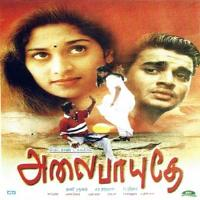 Alaipayuthe kanna mp3 download.
