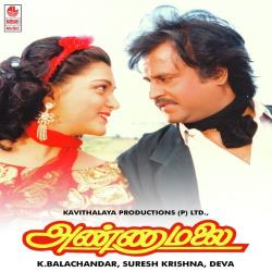 Annamalai tamil movie free download in hd | marfemesbull.