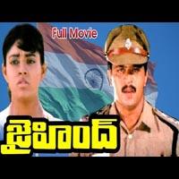 Jai hind (tamil) songs download | jai hind (tamil) songs mp3 free.