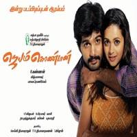 2008 tamil hd video songs download.