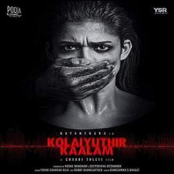 isaimini tamil new movies 2019 download