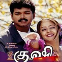 Download free latest mp3 songs: download free kushi mp3 songs.