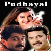 pudhayal old mp3 songs