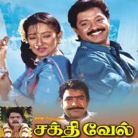 Malliga Mottu Mp3 Song Download | Tamil Songs