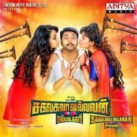 Tamil theme music 1-thalainagaram -( city of sins ) youtube.