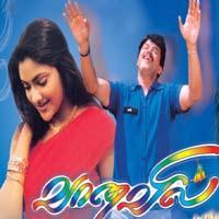 Vanavil tamil movie review | corey parker imdb.