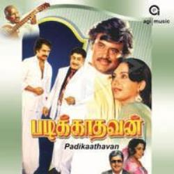 Padikathavan 1985 Mp3 Songs Free Download MassTamilan Isaimini