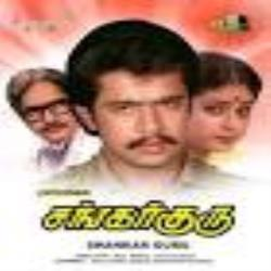 nadodigal compressed mp3 songs
