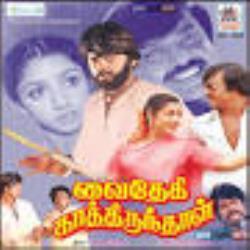 Vijayakanth songs mp3 downloads