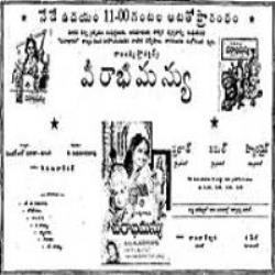 veera abhimanyu tamil movie songs mp3 download