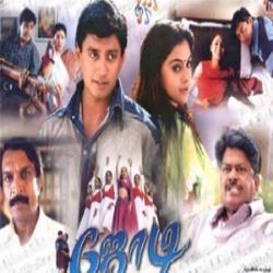 Mappillai old mp3 songs free download starmusiq | 96 (Vijay