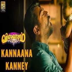 Kannana Kanne Sid Sriram Mp3 Song Download Masstamilan Isaimini