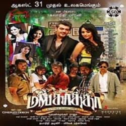 Ajith All Movie Mp3 Songs Download In Masstamilan (Choices)