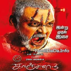 - Download Tamil Songs